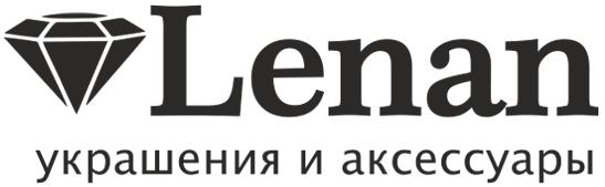 lenan - мой магазин украшений и аксессуаров